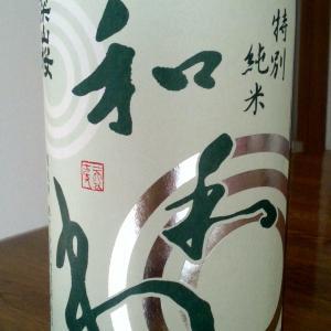 夏向き フルーティ食中酒!『わわわ 深山桜 特別純米』