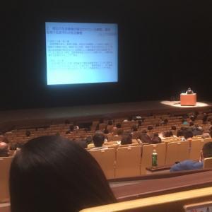 神奈川県第1種動物取扱業責任者研修