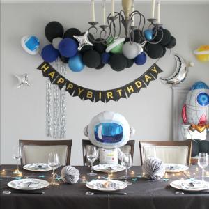 お兄ちゃん11歳のお誕生日会 飾りつけは宇宙!