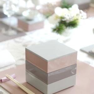 ニュアンスカラーの新しい漆器 towan(トワン)