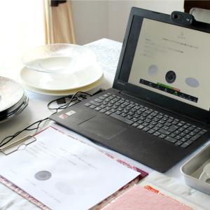 【ご報告】オンライン お料理をランクアップさせる器の選び方と盛り付け方レッスン