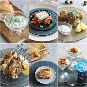 ギリシャ料理レッスンのお料理ご紹介
