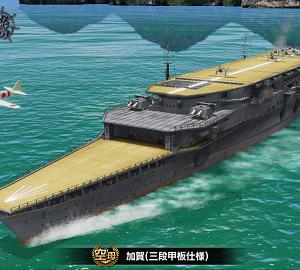 加賀 三段甲板