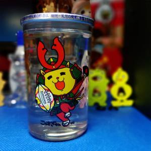 ニャオざねカップ (権田酒造 直実 上撰酒)