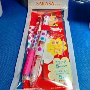 ダイソー 日本の和紙ぽち袋14 (8枚) と 限定サラサクリップ0.5 不二家 ミルキー柄