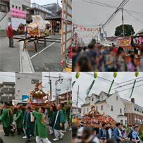 与野夏祭り 2019年7月13日(土)