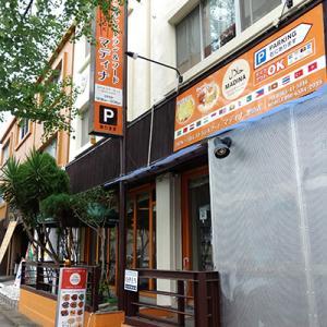 【豊田市】マディナハラルレストラン 豊田店