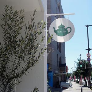 【豊田市】RiRi tea