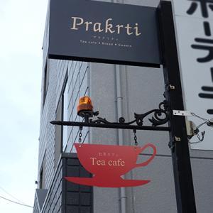 【豊田市】紅茶カフェ Prakrti