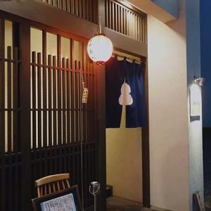 【豊田市】小料理 まめあん 駅南店 2