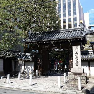 京都旅行21-六角堂