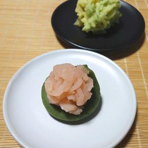 京都土産-老松 引千切、菜種きんとん