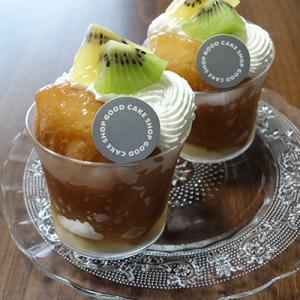 【碧南市】CAKE SHOP GOOD 2