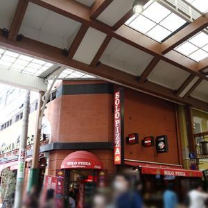 【名古屋市中区】ソロピッツァ ナポレターナ 大須本店 6