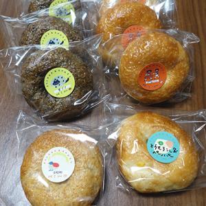 【西尾市】COFFEE&BAGEL KINO 5