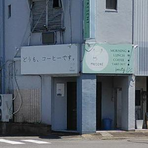 【岡崎市】PRESENT COFFEE