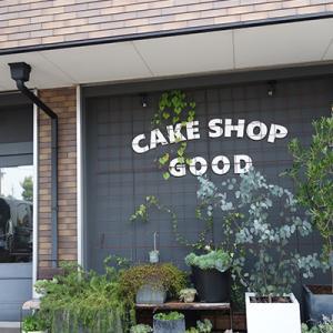 【碧南市】CAKE SHOP GOOD 3