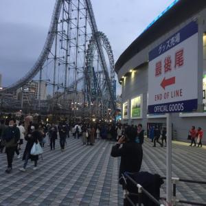 星野源 東京ドーム