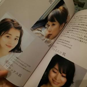 石田ゆり子さんがモデル!大人のMake Book