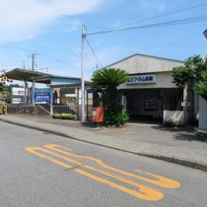 箱根登山鉄道大雄山線・富士フイルム前駅~企業名が付いた駅ですが、実は最寄りではない疑惑!
