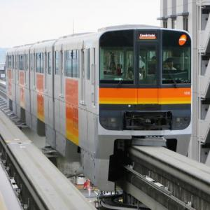 多摩都市モノレール・1000系~開業20年だよ! 東上線直通のカラーリングとは呼ばせない!