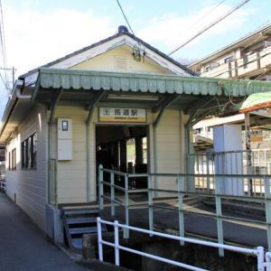 三岐鉄道北勢線・馬道駅~レトロ駅舎の窓の光!