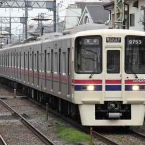 京王9000系~京王きっての各停プレイヤーは地下鉄直通!