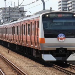 【お盆増便!】中央線(新宿-八王子)開業130周年、オレンジバーミリオンが復活!
