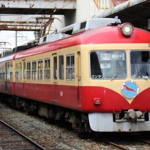 【お盆は長電!】長野電鉄、リンゴの系譜!~2000系、OSカーに長電バス!