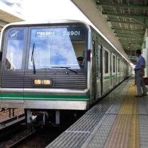 大阪メトロ中央線・24系~大阪市営地下鉄の標準デザインなんです!
