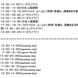 クラススケジュールで〜〜す 6月13〜27日 //  個展は、21日まで(水〜日曜日)