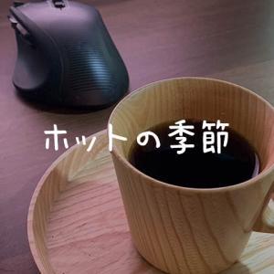 恐~いフォントをご紹介→怨霊Ver.2.0