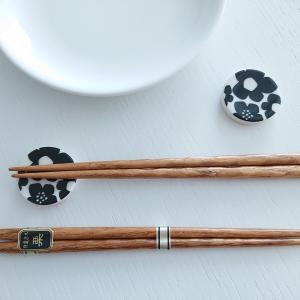 【セリア】栗のお箸