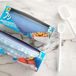 【100均】下味冷凍に便利なアイテム2点×コスパも◎
