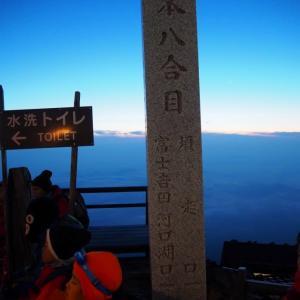 富士山に登って来たんだ~ 2