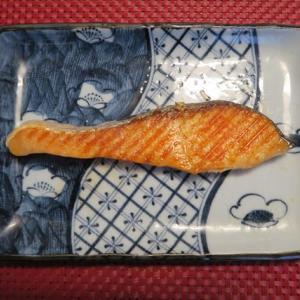 チリ産の鮭を食べ始めました