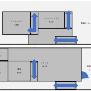 セカンドハウス4回目の提案 その②