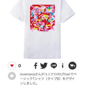 簡単過ぎてびっくり〜  Tシャツ