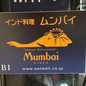 インド料理 Mumbai   銀座