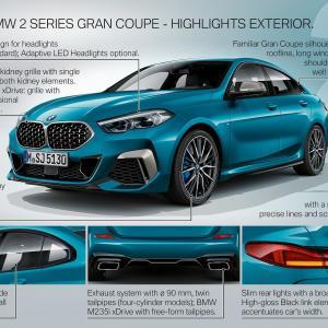 BMW新型車2シリーズグランクーペ(F44)のオフィシャルフォト&スペック・グレード発表!