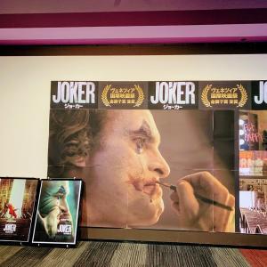 話題の映画『ジョーカー』を見てきました^^;