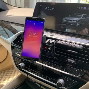 愛車BMW G31に自動開閉ワイヤレス充電付車載スマホホルダーを取り付けました♪コスパ抜群です^^