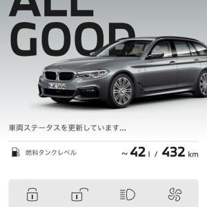 BMW Connectedアプリの後継「My BMW」がリリースされたので試してみました(^^)
