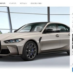 BMWコンフィギュレーターに新型M3セダン(G80)M4クーペ(G82)が追加されていたので自分好みで本気で見積もってみた(*^^*)合計価格は?