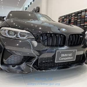 国内限定10台のBMW M特別仕様車「BMW M2 EDITION DESIGNED BY FUTURA 2000」の展示車が素敵でした(^^)