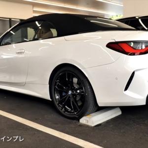 ライトチューンで340馬力に。BMW 420iカブリオレ(G23)Studie試乗インプレッション動画。