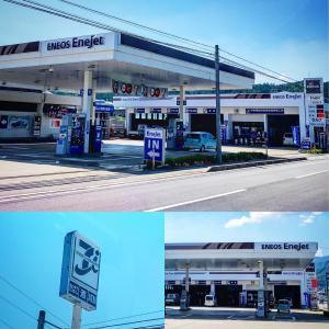 お盆帰省してきました^^ガソリンスタンドやコンビニの看板が茶色の理由は?