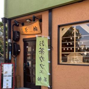桑名宿の茶房で初めての味わい