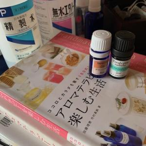 アロマで除菌、抗ウィルス対策