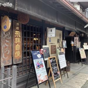 初夏の飛騨高山旅物語2019